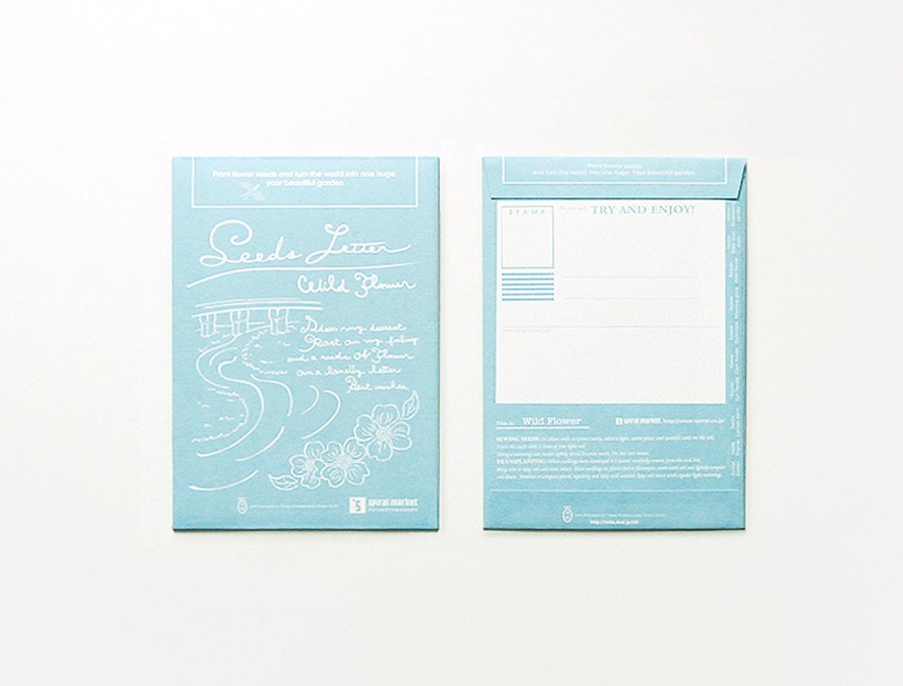 スパイラルマーケット二子玉川店限定オリジナルパッケージ制作