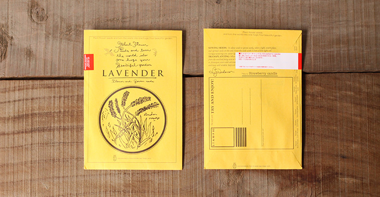 ガーデン雑貨の送れる花の種