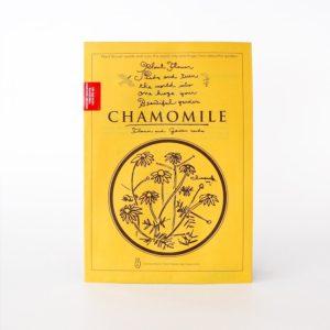 sl_chamomile